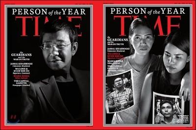 Time (주간) - Asia Ed. 2018년 12월 24일 : 타임지 선정 올해의 인물 5위 문재인 대통령 기사 수록