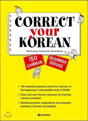 Correct Your Korean