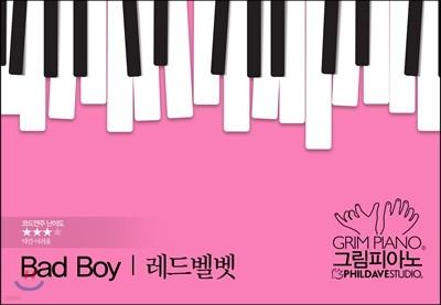 레드벨벳-BadBoy