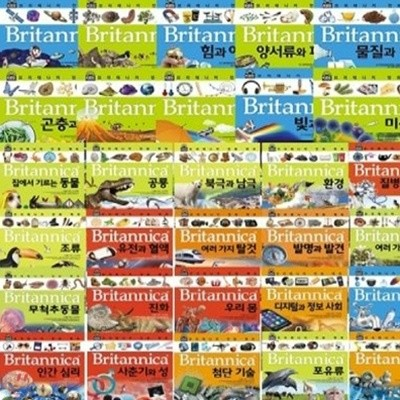 브리태니커 만화 백과 시리즈 51-60번 세트 (전10권)