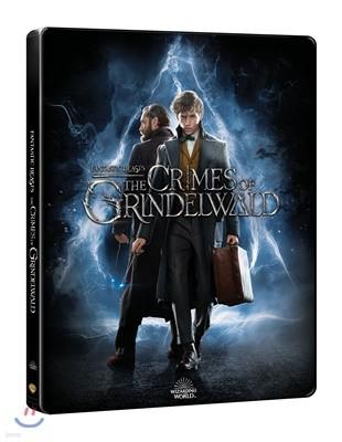 신비한 동물들과 그린델왈드의 범죄 (2Disc 4K UHD + 2D 스틸북 한정수량) : 블루레이
