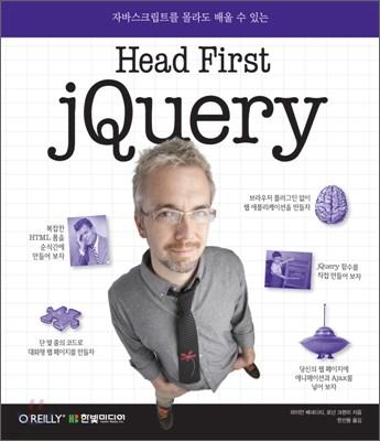 Head First jQuery