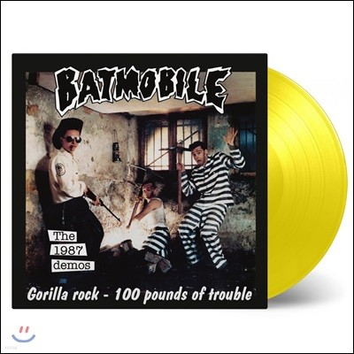 Batmobile (배트모빌) - The 1987 Demos [옐로우 컬러 LP]