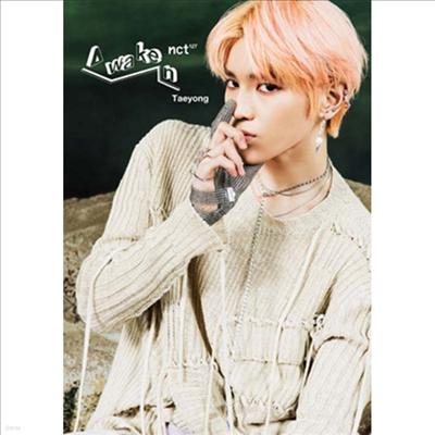 엔시티 127 (NCT 127) - Awaken (태용 Ver.) (초회생산한정반)(CD)