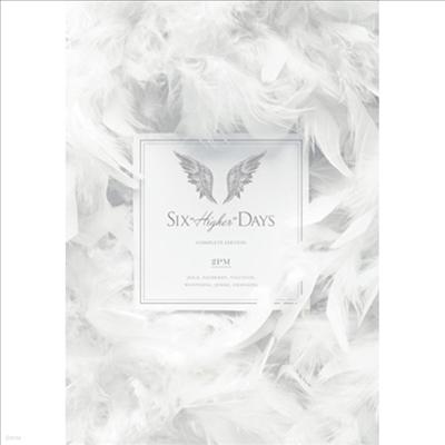 투피엠 (2PM) - Six 'Higher' Days -Complete Edition- (2Blu-ray) (완전생산한정반)(Blu-ray)(2019)