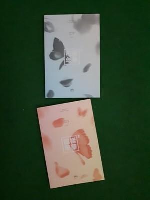 방탄소년단(BTS) - 화양연화 pt.2 (  포토카드 없습니다)