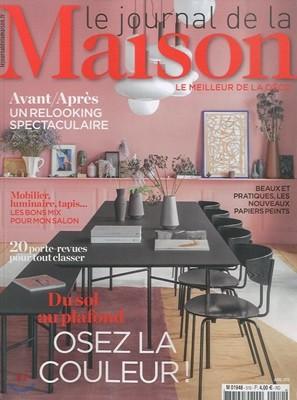 Le Journal de la Maison (월간) : 2019년 04월