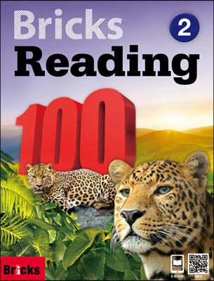 Bricks Reading 100 2