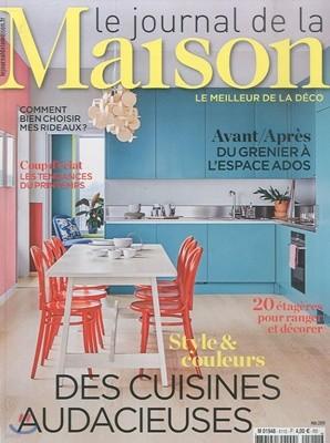 Le Journal de la Maison (월간) : 2019년 05월