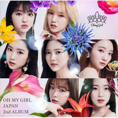 오마이걸 (Oh My Girl) - Japan 2nd Album (CD)