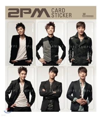 2PM 카드스티커 A [YES24 단독판매]