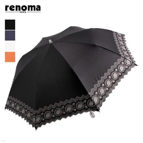 레노마 UV차단 차광 양산 RSP-902 (우산겸용) /백화점正品 AS가능