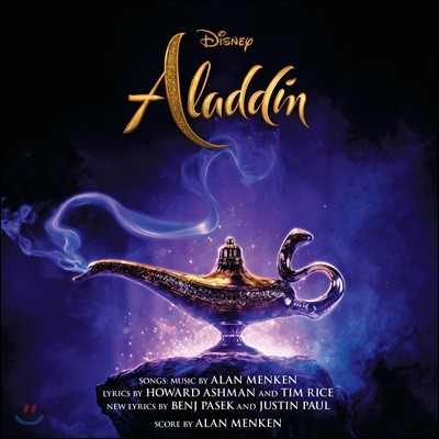 알라딘 영화음악 [영어 버전] (Aladdin OST by Alan Menken)