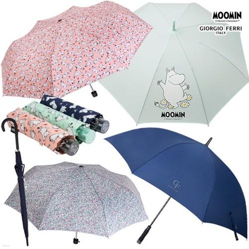 [무민外] 장마대비! 캐릭터 장우산/3단우산/우양산 초특가전
