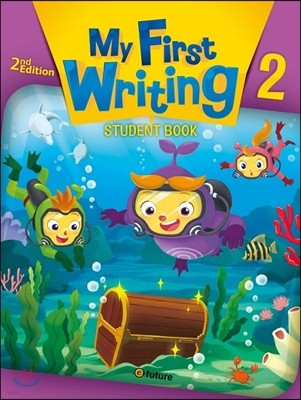 My First Writing 2 Student Book, 2/E