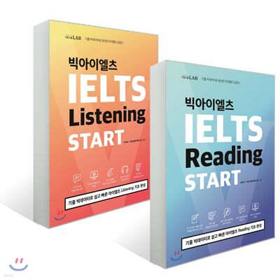 빅아이엘츠 리딩 + 리스닝 START