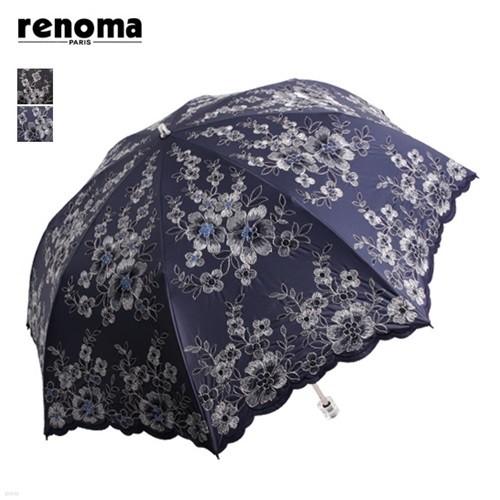 레노마 UV차단 차광 암막양산 RSP-909(우산겸용) /백화점正品 AS가능