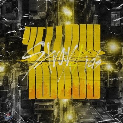 스트레이 키즈 (Stray Kids) - Cle 2 : Yellow Wood [일반반]