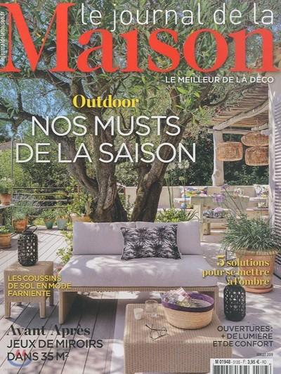 Le Journal de la Maison (월간) : 2019년 07월