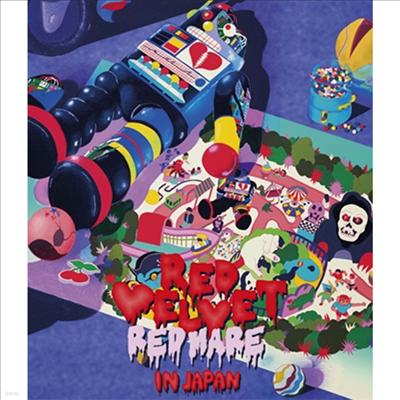 레드벨벳 (Red Velvet) - 2nd Concert 'Redmare' In Japan (Blu-ray)(Blu-ray)(2019)