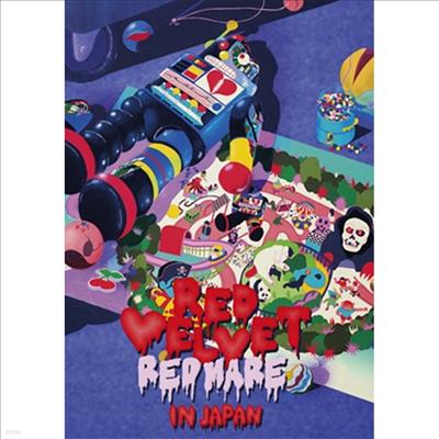 레드벨벳 (Red Velvet) - 2nd Concert 'Redmare' In Japan (지역코드2)(2DVD)