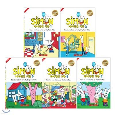 [DVD]까까똥꼬시몽 Simon 1집 11종(DVD+CD)세트 영한대본포함 유아영어 초등영어