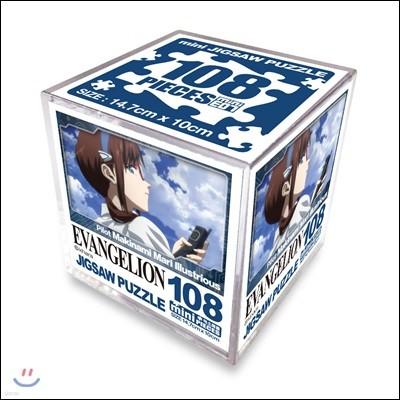 에반게리온(파) 108 미니큐브 퍼즐 마키나미 마리 일러스트리어스-시크