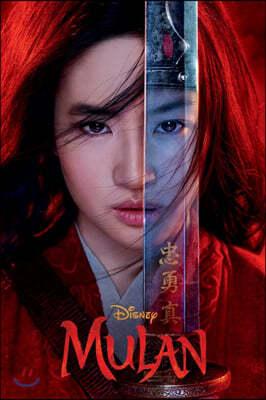 Mulan Live Action Novelization : 디즈니 뮬란 공식 주니어 소설