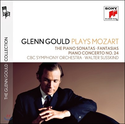Glenn Gould 모차르트: 피아노 소나타, 판타지아, 푸가, 협주곡 24번 (Mozart: Piano Sonatas, Fantasias, Concerto K.491) 글렌 굴드