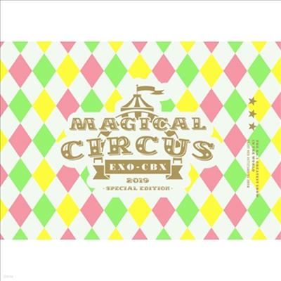 엑소 첸백시 (Exo-CBX) - 'Magical Circus' 2019 -Special Edition- (지역코드2)(2DVD) (초회생산한정반)