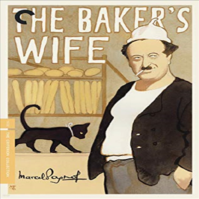 Criterion Collection: Baker's Wife (제빵사의 아내)(지역코드1)(한글무자막)(DVD)