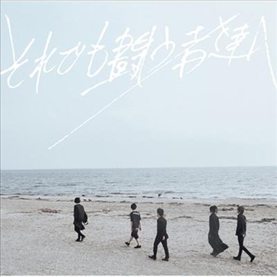 Penguin Research (펭귄 리서치) - それでも鬪う者達へ (CD+DVD) (초회생산한정반)