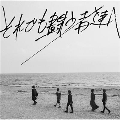 Penguin Research (펭귄 리서치) - それでも鬪う者達へ (CD)