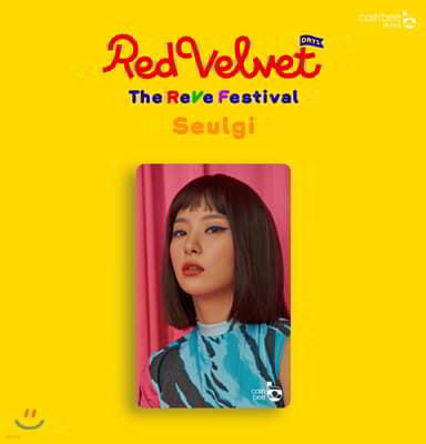 Red Velvet(레드벨벳) - 캐시비 교통카드 [슬기 ver.]