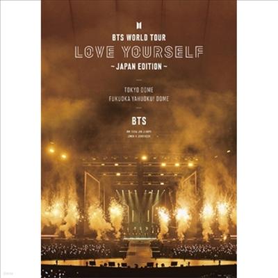 방탄소년단 (BTS) - World Tour 'Love Yourself' -Japan Edition- (2Blu-ray)(Blu-ray)(2019)