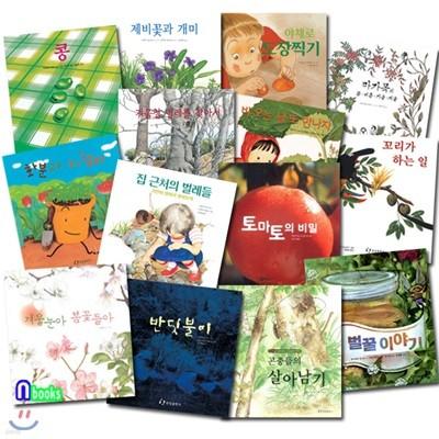 4~7세 유아 과학그림책 과학은 내친구 신기하고 아름다운 동물 식물 곤충 그림책 자연편 세트/전14권/콩.제비꽃과개미.야채로도장찍기.봄여름가을겨울.겨울철벌레를찾아서.비