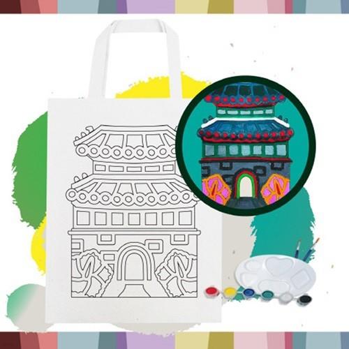 전통의 재구성 에코백 (숭례문 / 아크릴물감세트 )
