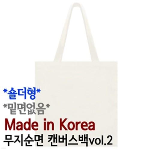 순면(무지) 캔버스백 에코백 vol.2 (소) 숄더형_ 29*32cm