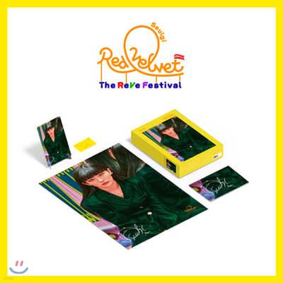 레드벨벳 (Red Velvet) - 퍼즐 패키지 [슬기 ver.] [주문제작 한정판]