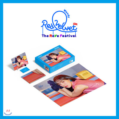 레드벨벳 (Red Velvet) - 퍼즐 패키지 [웬디 ver.] [주문제작 한정판]