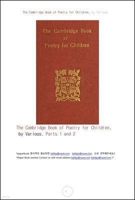 어린이를 위한 시의 캠브리지책 (The Cambridge Book of Poetry for Children, by Various)