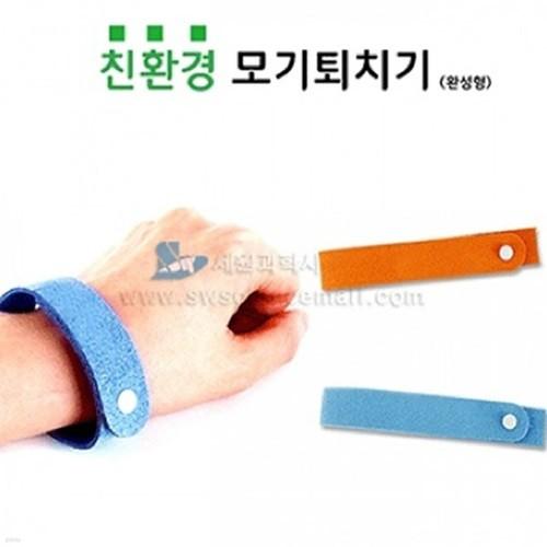 천연 모기퇴치기(완성형,청소년 야외활동 필수품)
