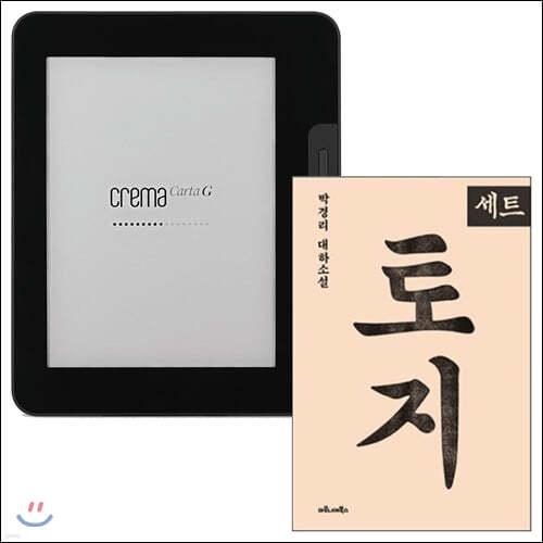 예스24 크레마 카르타G+박경리의 토지 (1~20권+토지인물사전/전21권)eBook 세트
