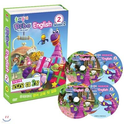 [아이미라클][DVD] 유아 흘려듣기 영어교육 디보잉글리시 2차시리즈 2탄 DVD세트 (2DVD+2오디오CD)