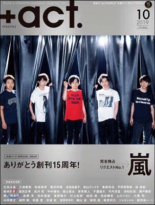 [한정특가] +act.(プラスアクト) 2019年10月號