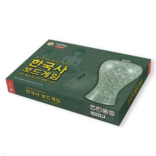 에듀보드 한국사 보드게임 2편 (통일 후 신라.발해-고려)