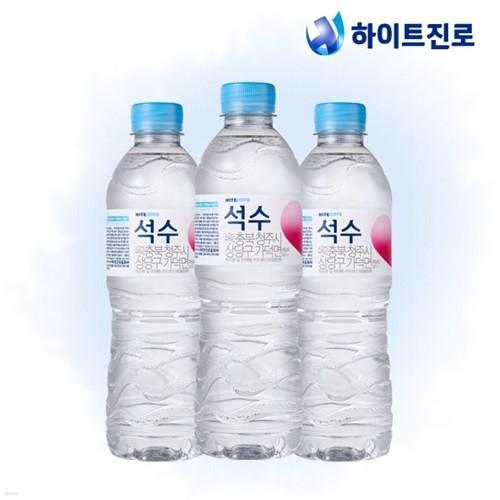 하이트진로 석수 500ml x 40병 생수 물
