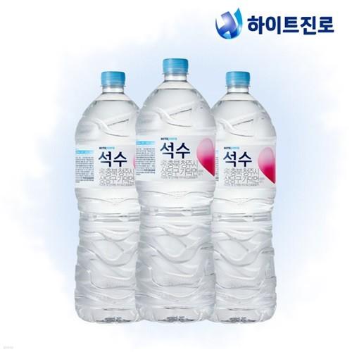 하이트진로 석수 2L x 6병 생수 물