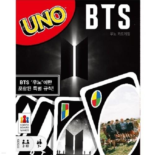 BTS 우노카드 한국어판 방탄소년단 보드게임