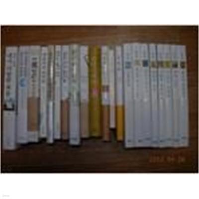 법정스님 마지막 절판본 30권세트(무소유양장본 등 법정스님의 모든책)